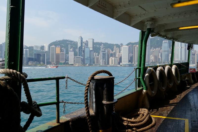 Fahrt mit der Star Ferry